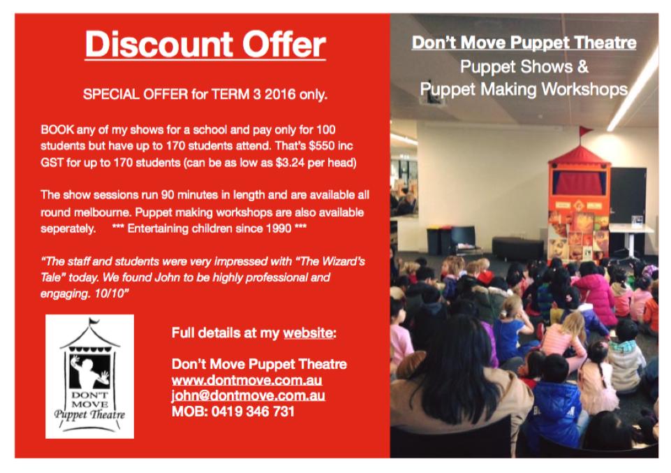 Term 3, 2016 Discount Offer JPG